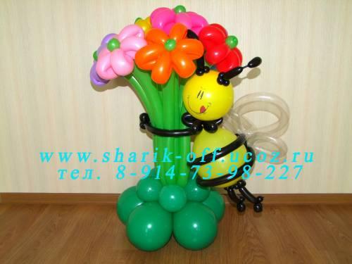 Подарок из шаров женщине