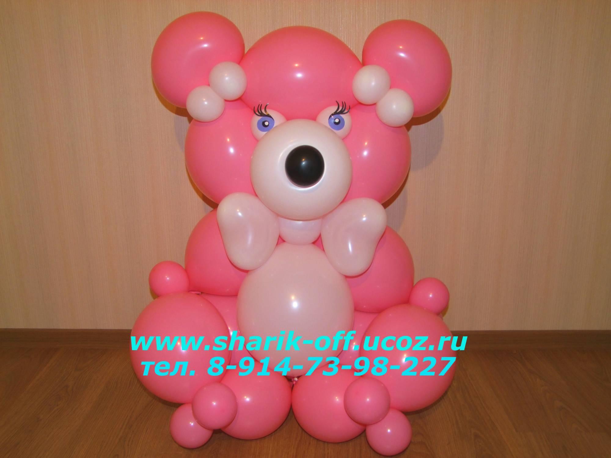 Как сделать мишку из шаров пошагово